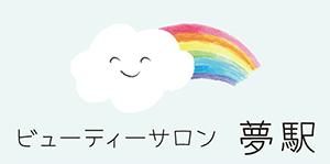 名古屋本山のコルギエステ 美容家神野ユリカのビューティーサロン夢駅オフィシャルサイト小顔体験
