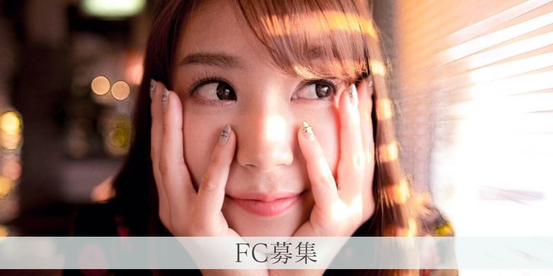 ビューティーサロン夢駅神野ユリカのフランチャイズ募集ページへFC加盟店には収益アップとスタッフ教育